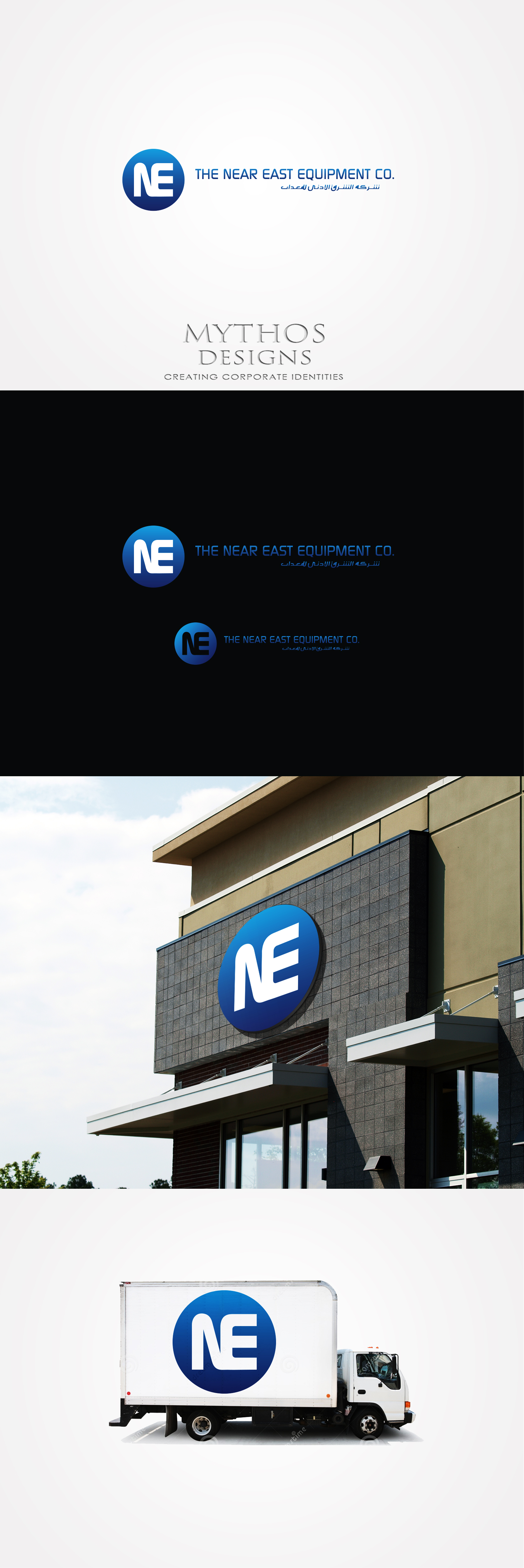 Logo Design by Mythos Designs - Entry No. 157 in the Logo Design Contest Imaginative Logo Design for The Near East Equipment Co..