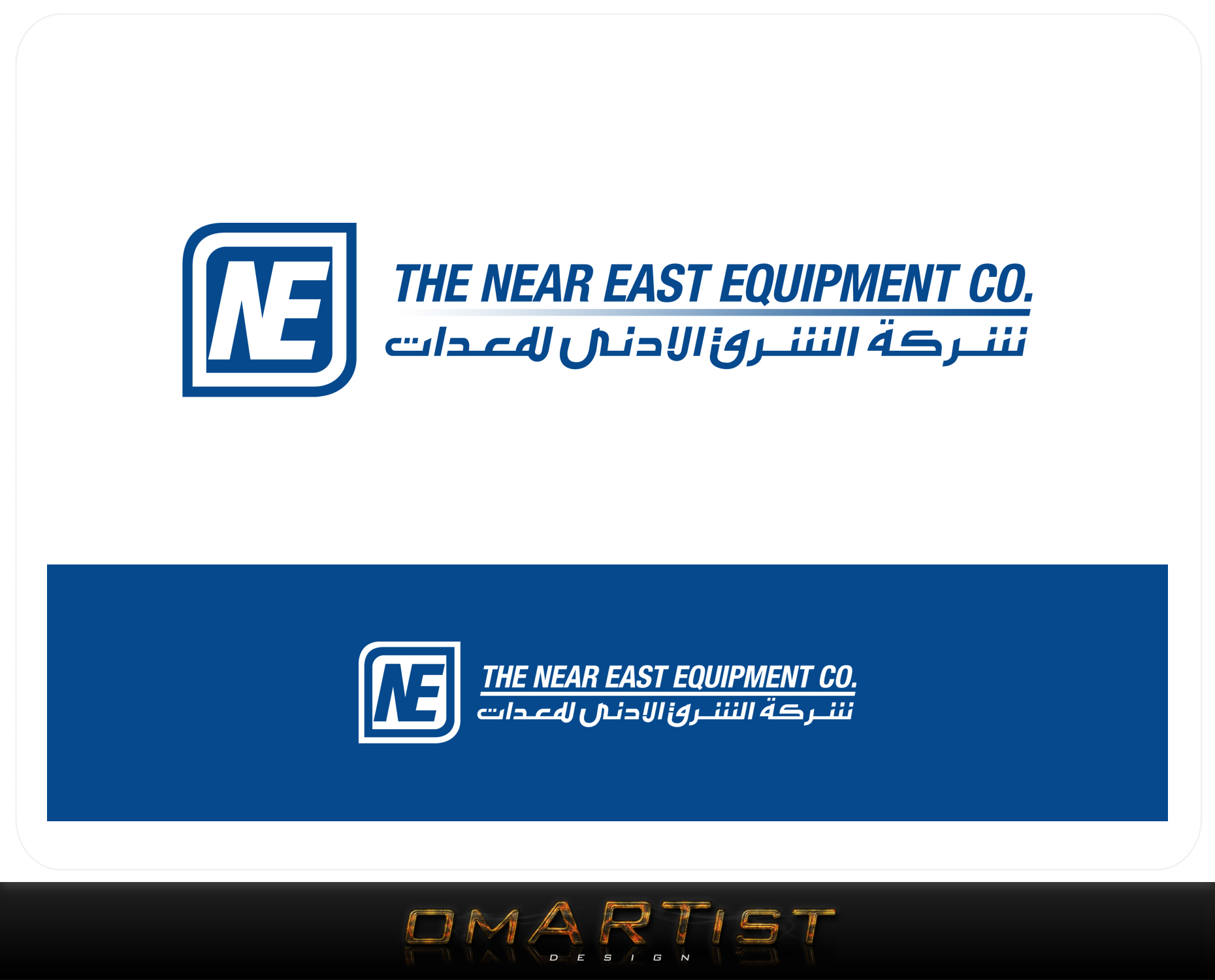 Logo Design by omARTist - Entry No. 176 in the Logo Design Contest Imaginative Logo Design for The Near East Equipment Co..