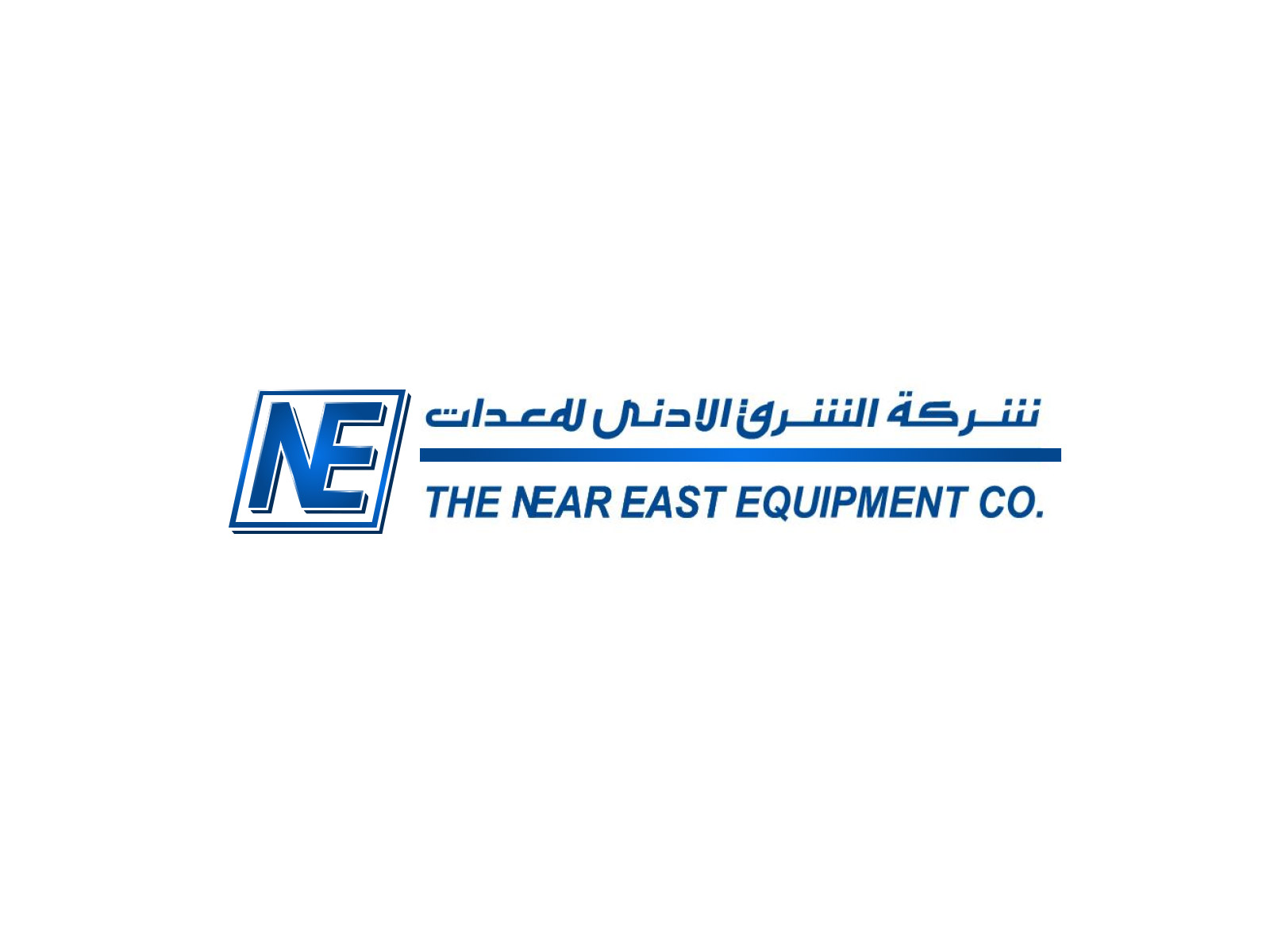 Logo Design by olii - Entry No. 198 in the Logo Design Contest Imaginative Logo Design for The Near East Equipment Co..
