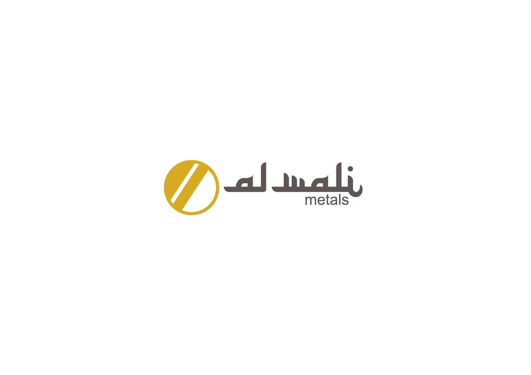 Logo Design by Osi Indra - Entry No. 9 in the Logo Design Contest Inspiring Logo Design for Al Wali Metals.