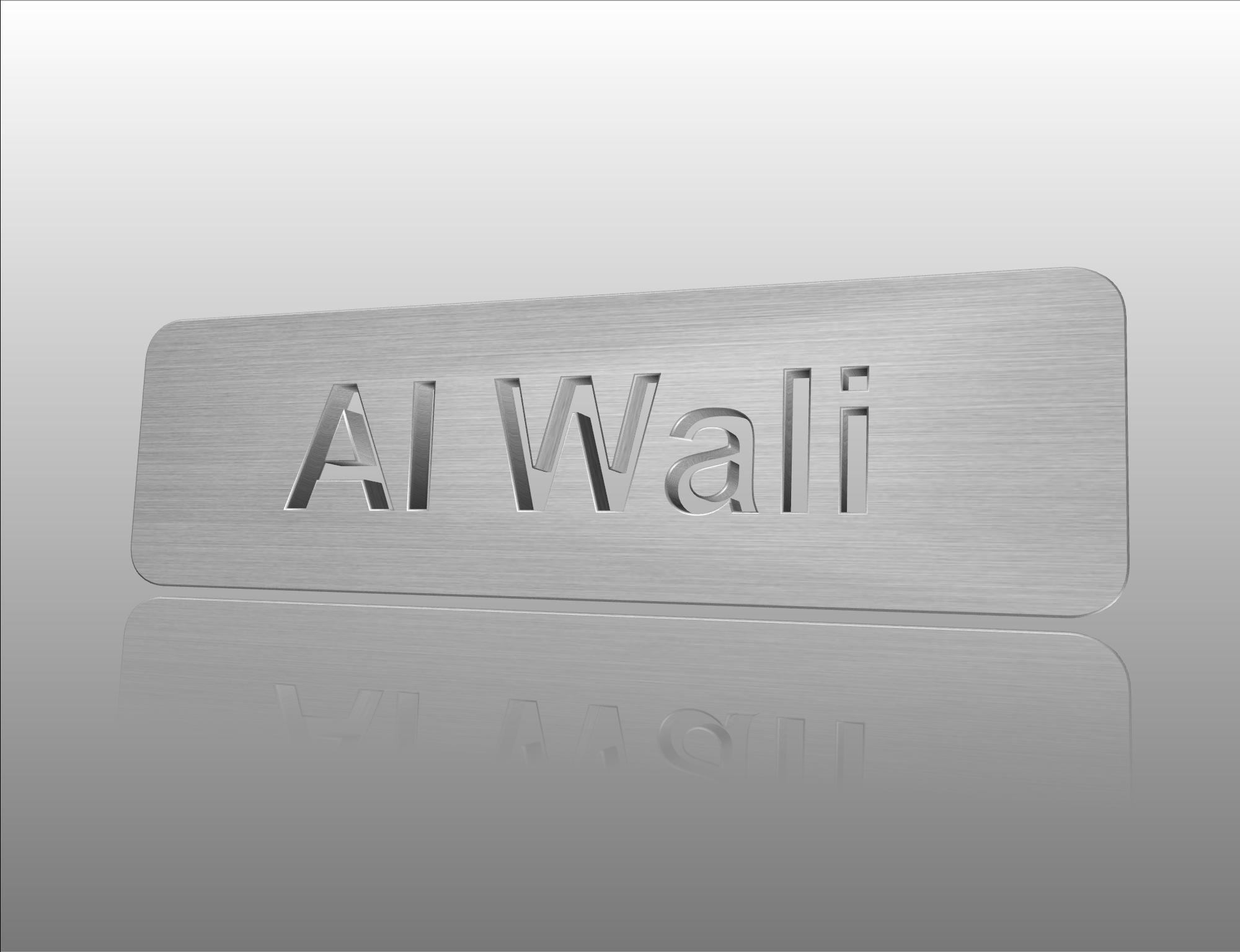Logo Design by Marco Paulo Jamero - Entry No. 14 in the Logo Design Contest Inspiring Logo Design for Al Wali Metals.