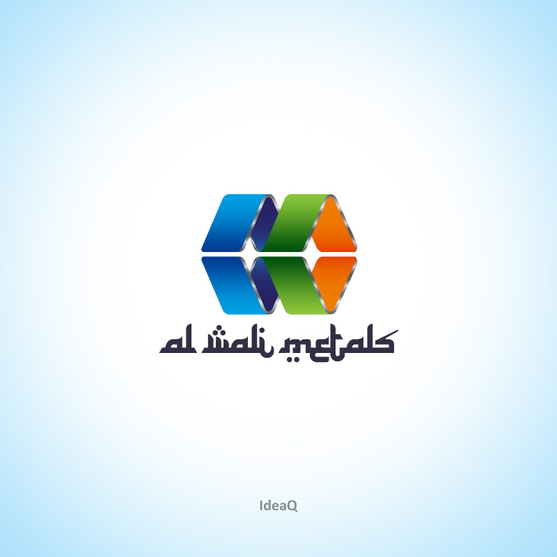 Logo Design by Private User - Entry No. 41 in the Logo Design Contest Inspiring Logo Design for Al Wali Metals.