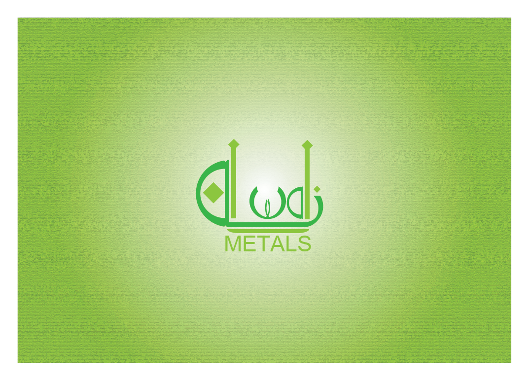 Logo Design by Private User - Entry No. 54 in the Logo Design Contest Inspiring Logo Design for Al Wali Metals.