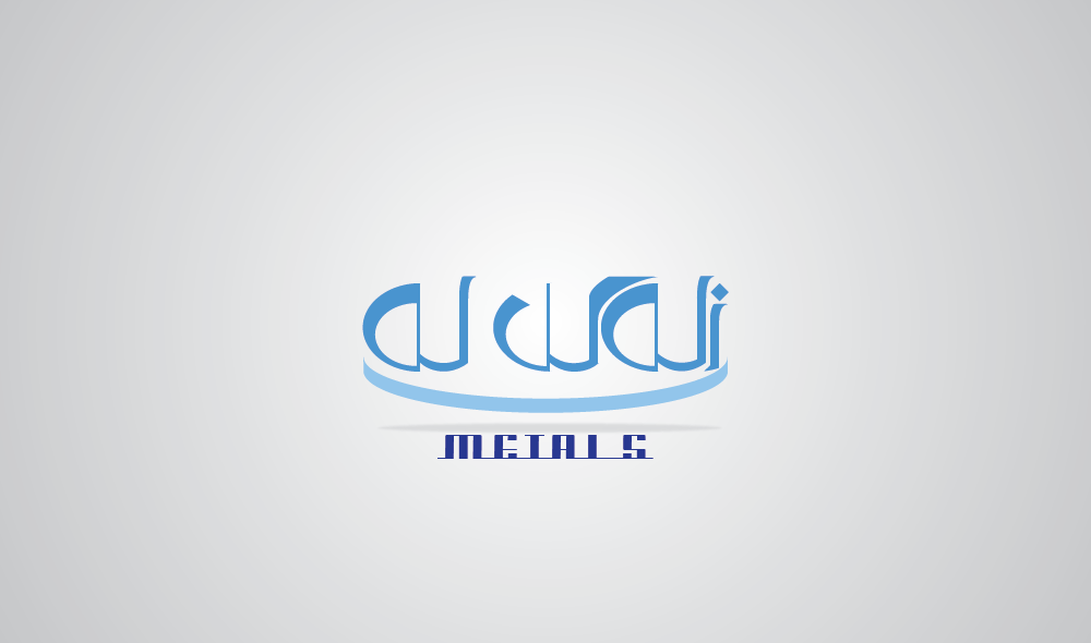 Logo Design by Private User - Entry No. 71 in the Logo Design Contest Inspiring Logo Design for Al Wali Metals.
