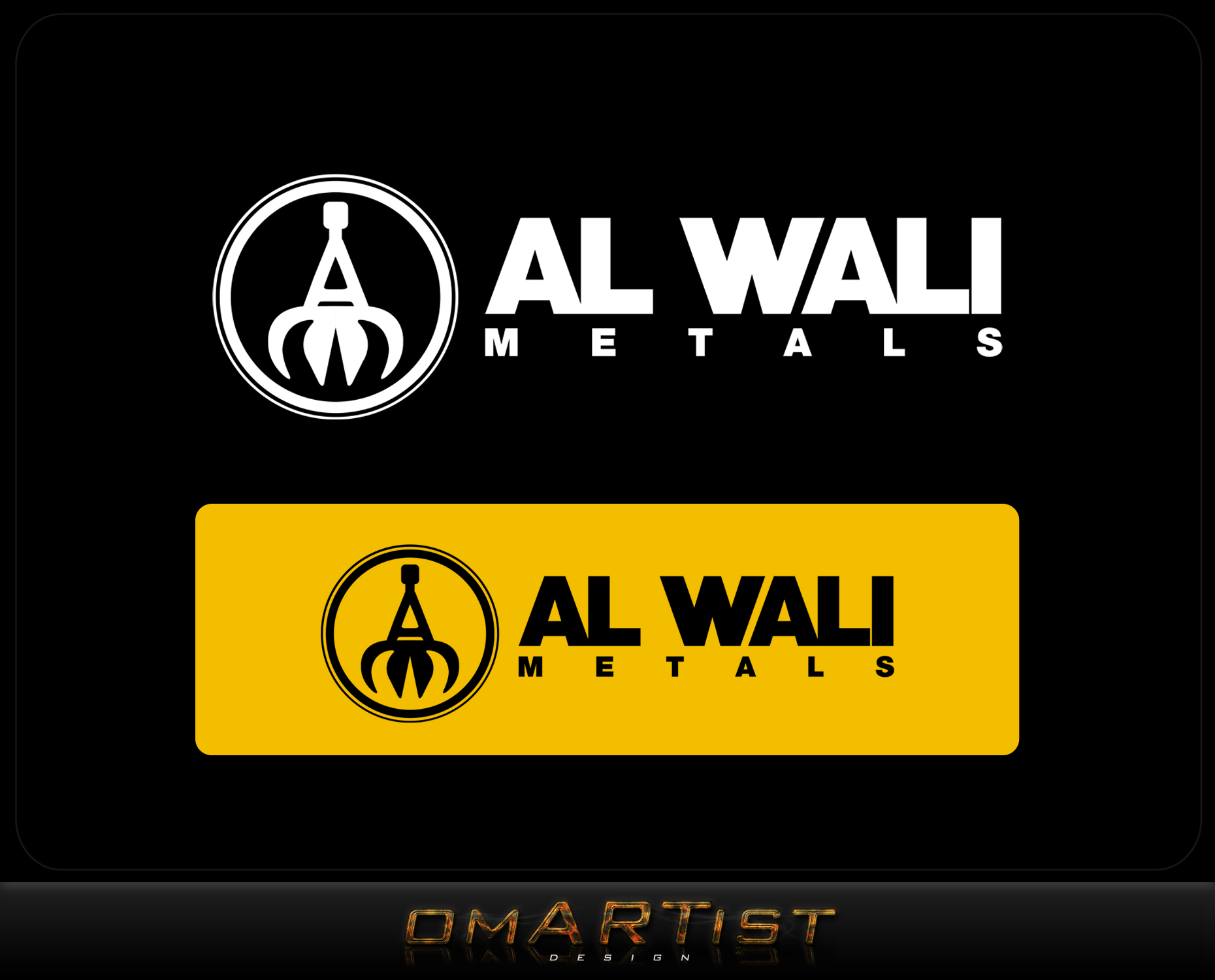 Logo Design by omARTist - Entry No. 105 in the Logo Design Contest Inspiring Logo Design for Al Wali Metals.