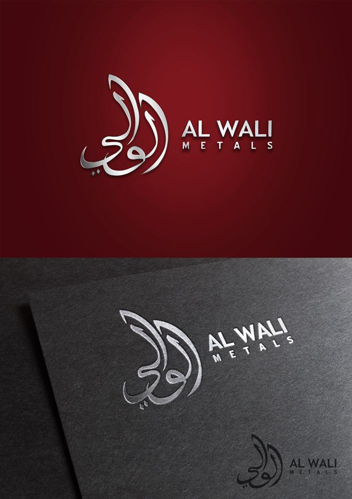 Logo Design by Respati Himawan - Entry No. 122 in the Logo Design Contest Inspiring Logo Design for Al Wali Metals.