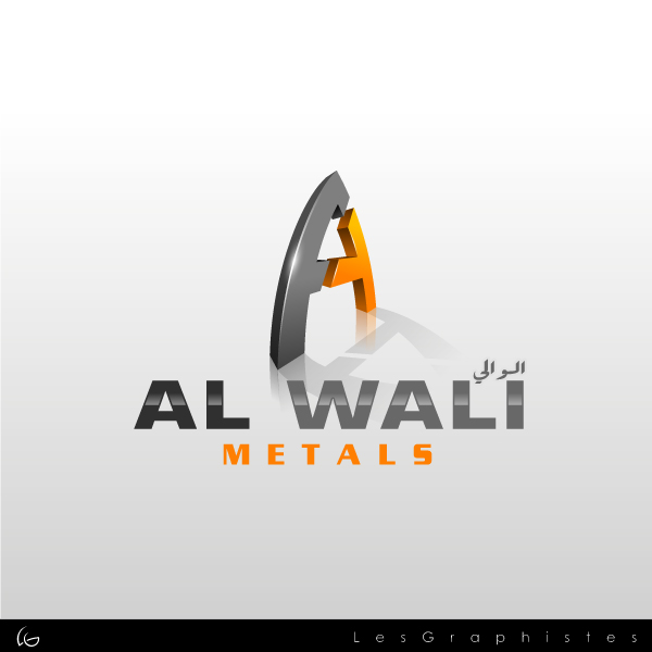 Logo Design by Les-Graphistes - Entry No. 125 in the Logo Design Contest Inspiring Logo Design for Al Wali Metals.