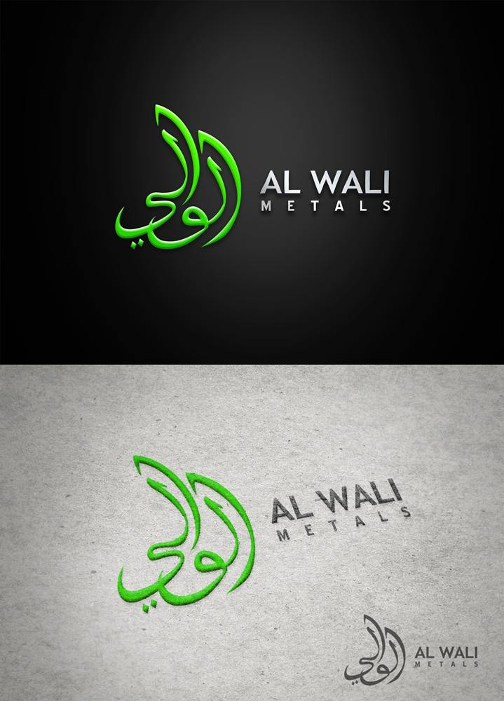 Logo Design by Respati Himawan - Entry No. 130 in the Logo Design Contest Inspiring Logo Design for Al Wali Metals.