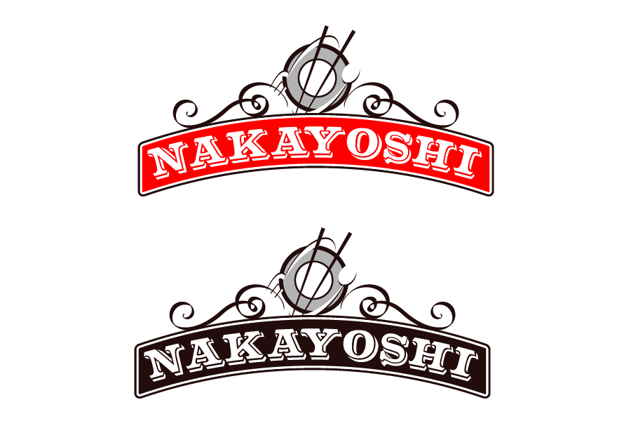 Logo Design by Private User - Entry No. 23 in the Logo Design Contest Imaginative Logo Design for NAKAYOSHI.