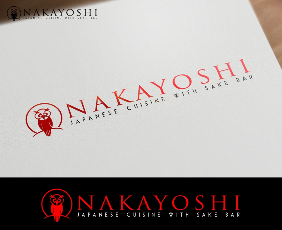 Logo Design by Juan_Kata - Entry No. 39 in the Logo Design Contest Imaginative Logo Design for NAKAYOSHI.