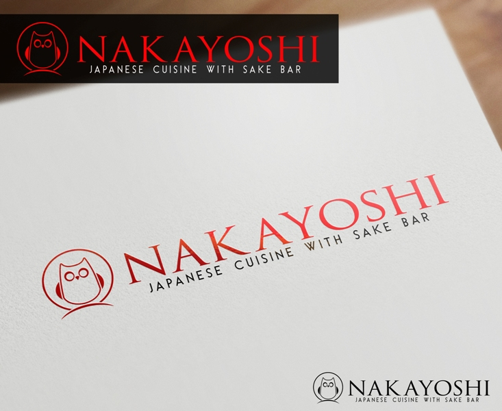 Logo Design by Juan_Kata - Entry No. 46 in the Logo Design Contest Imaginative Logo Design for NAKAYOSHI.