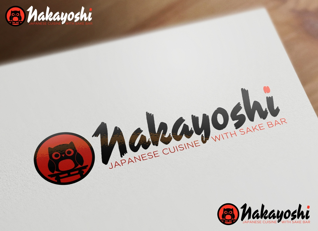 Logo Design by Juan_Kata - Entry No. 57 in the Logo Design Contest Imaginative Logo Design for NAKAYOSHI.