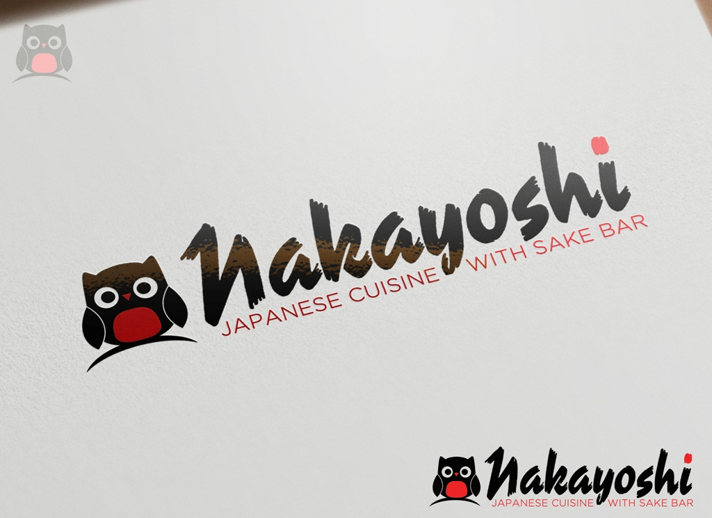Logo Design by Juan_Kata - Entry No. 72 in the Logo Design Contest Imaginative Logo Design for NAKAYOSHI.