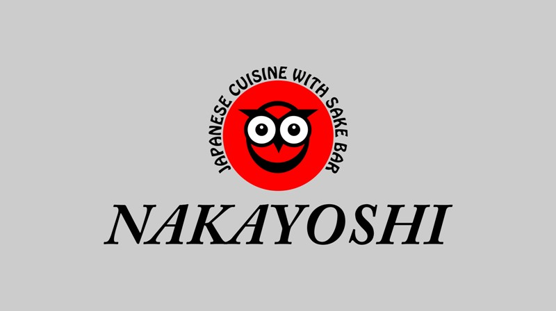 Logo Design by Crispin Jr Vasquez - Entry No. 83 in the Logo Design Contest Imaginative Logo Design for NAKAYOSHI.