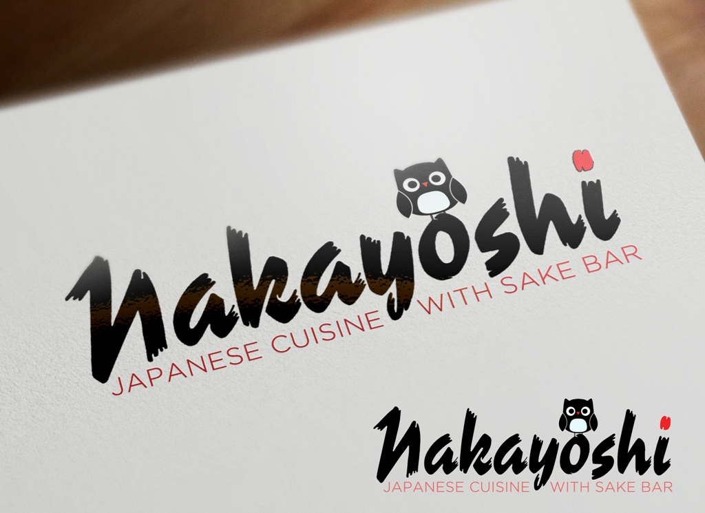 Logo Design by Juan_Kata - Entry No. 84 in the Logo Design Contest Imaginative Logo Design for NAKAYOSHI.