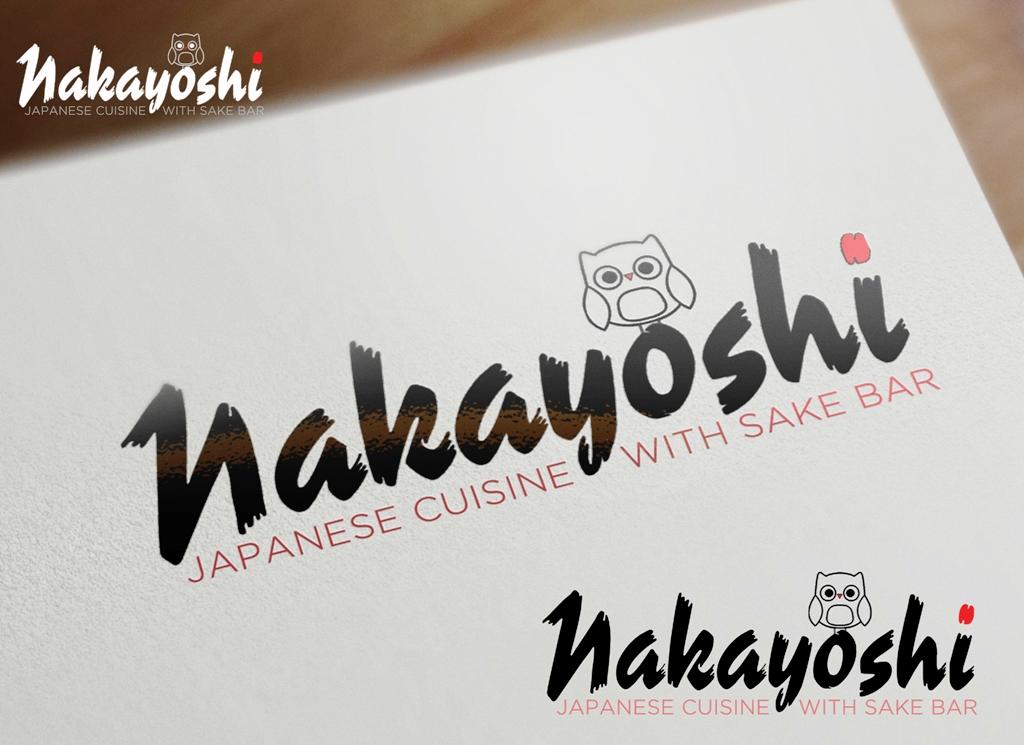 Logo Design by Juan_Kata - Entry No. 91 in the Logo Design Contest Imaginative Logo Design for NAKAYOSHI.