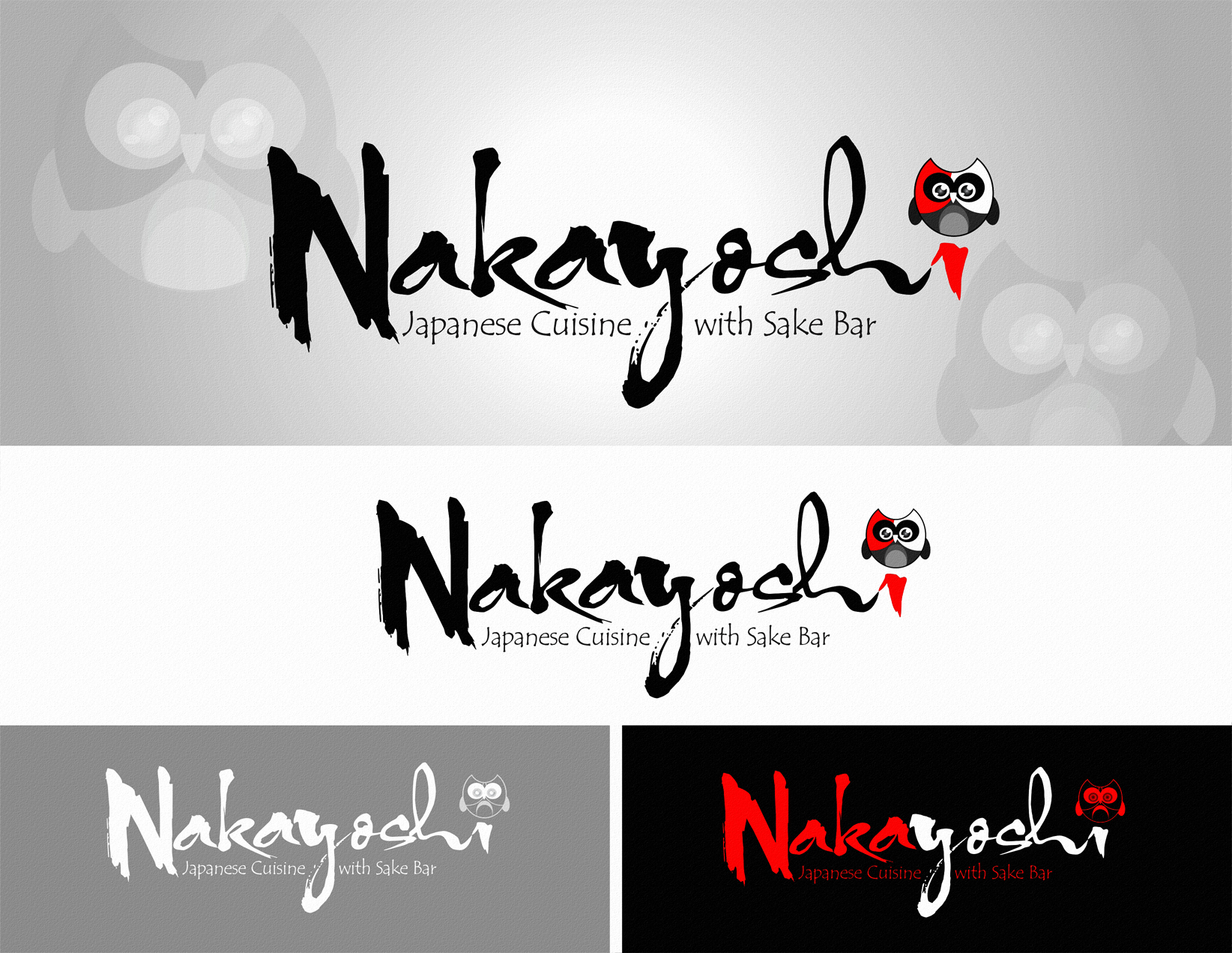 Logo Design by Private User - Entry No. 103 in the Logo Design Contest Imaginative Logo Design for NAKAYOSHI.