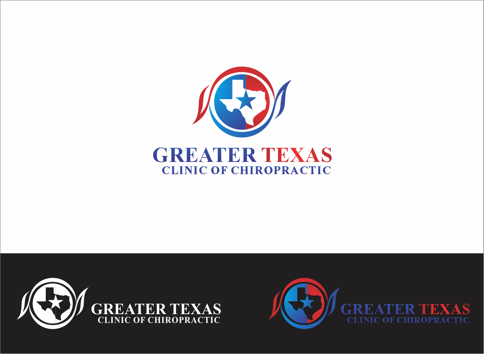 Logo Design by Armada Jamaluddin - Entry No. 82 in the Logo Design Contest New Logo Design for Greater Texas Clinic of Chiropractic.