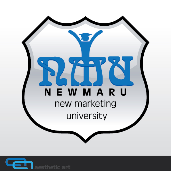 Logo Design by aesthetic-art - Entry No. 78 in the Logo Design Contest NewMarU.com (New Marketing University).