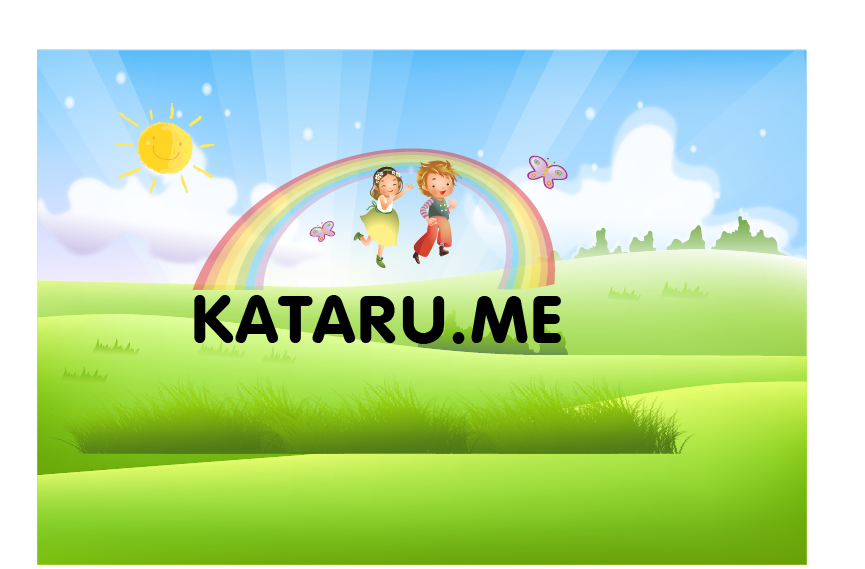 Logo Design by Private User - Entry No. 40 in the Logo Design Contest Inspiring Logo Design for KATARU.ME.