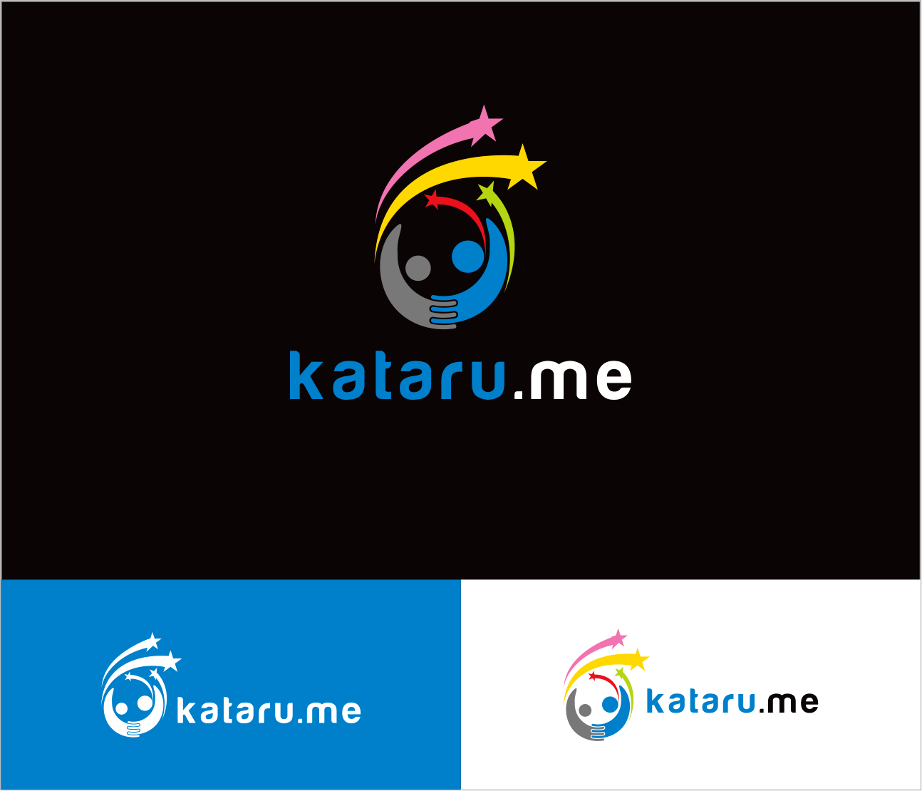 Logo Design by Armada Jamaluddin - Entry No. 54 in the Logo Design Contest Inspiring Logo Design for KATARU.ME.