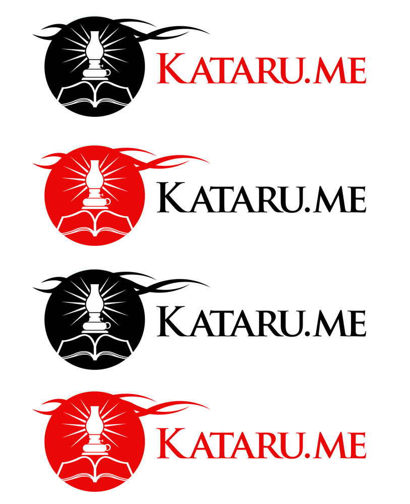 Logo Design by Private User - Entry No. 86 in the Logo Design Contest Inspiring Logo Design for KATARU.ME.