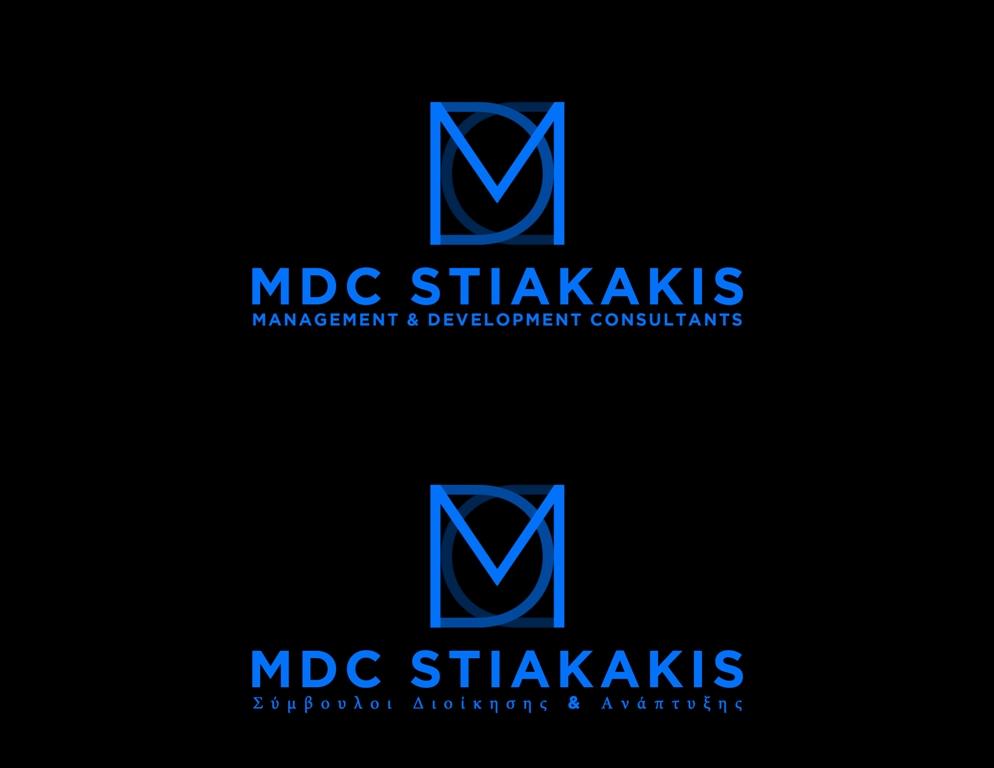 Logo Design by Juan_Kata - Entry No. 41 in the Logo Design Contest Unique Logo Design Wanted for MDC STIAKAKIS.