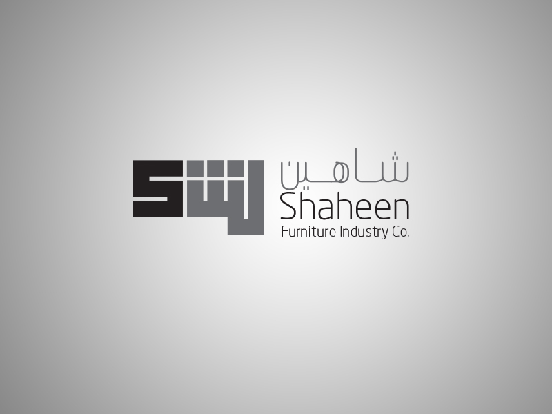 Logo Design by Mohamed Abdulrub - Entry No. 18 in the Logo Design Contest Artistic Logo Design for Shaheen Furniture Industry Co..
