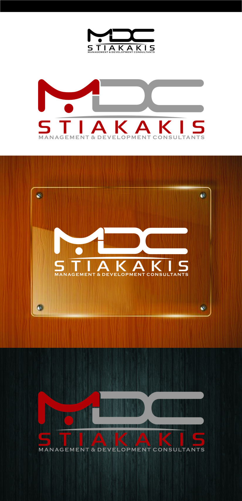 Logo Design by RasYa Muhammad Athaya - Entry No. 51 in the Logo Design Contest Unique Logo Design Wanted for MDC STIAKAKIS.