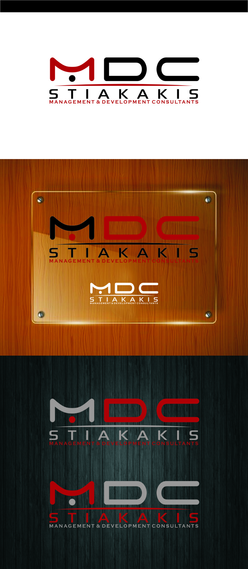 Logo Design by Ngepet_art - Entry No. 52 in the Logo Design Contest Unique Logo Design Wanted for MDC STIAKAKIS.