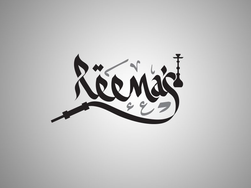 Logo Design by Mohamed Abdulrub - Entry No. 38 in the Logo Design Contest Captivating Logo Design for Reema's Shisha House.
