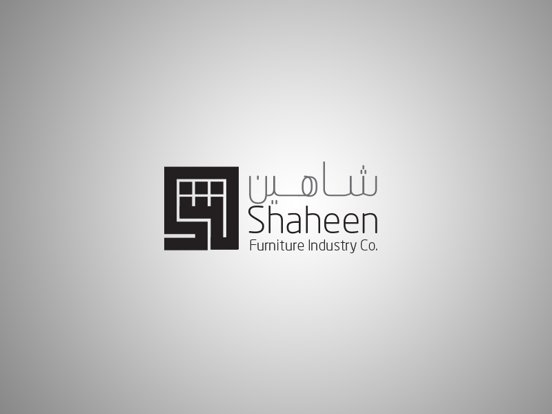 Logo Design by Mohamed Abdulrub - Entry No. 41 in the Logo Design Contest Artistic Logo Design for Shaheen Furniture Industry Co..