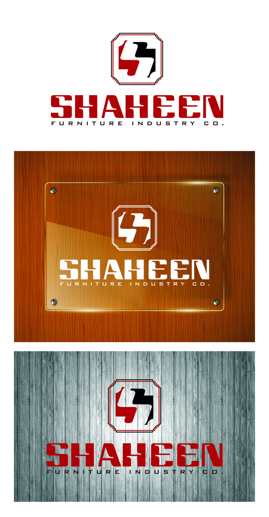 Logo Design by Ngepet_art - Entry No. 46 in the Logo Design Contest Artistic Logo Design for Shaheen Furniture Industry Co..