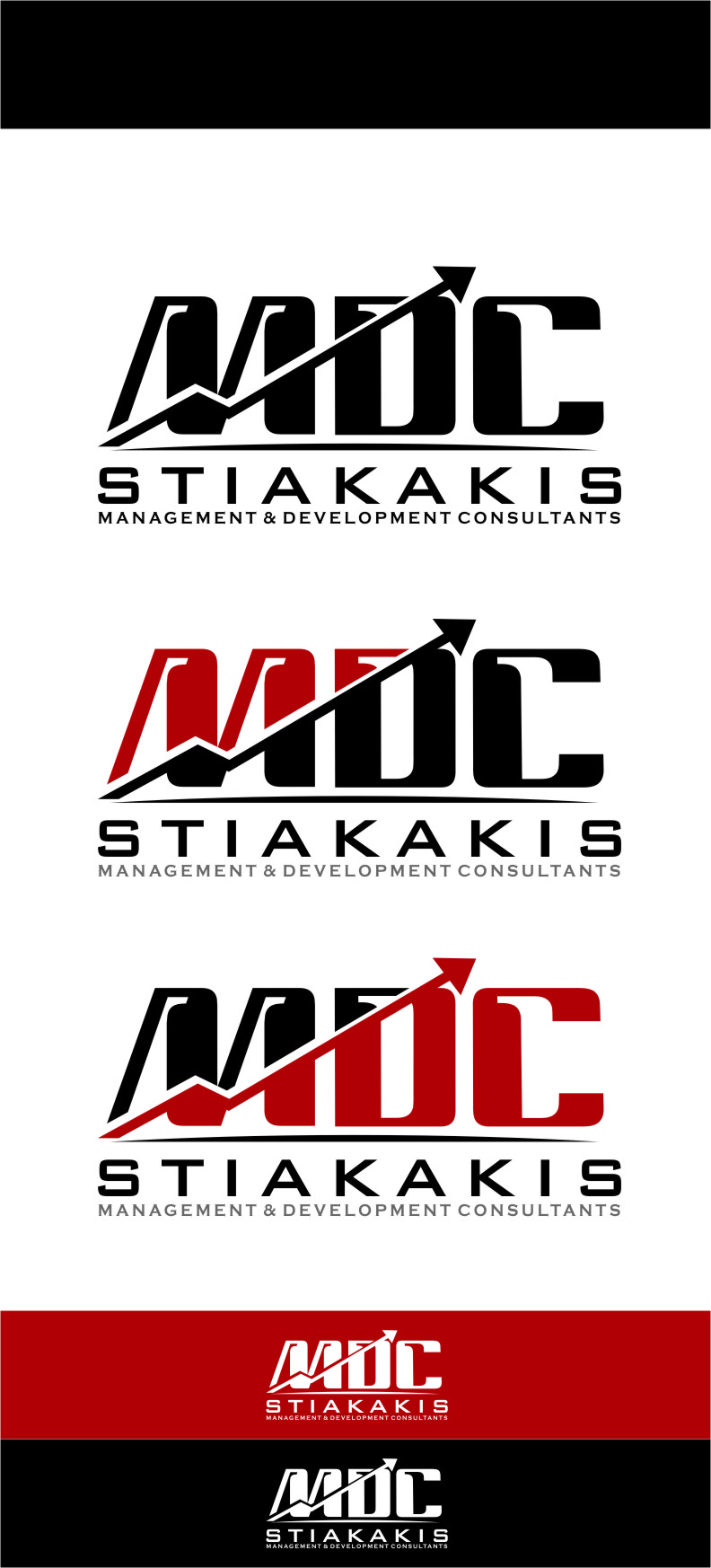 Logo Design by Ngepet_art - Entry No. 113 in the Logo Design Contest Unique Logo Design Wanted for MDC STIAKAKIS.