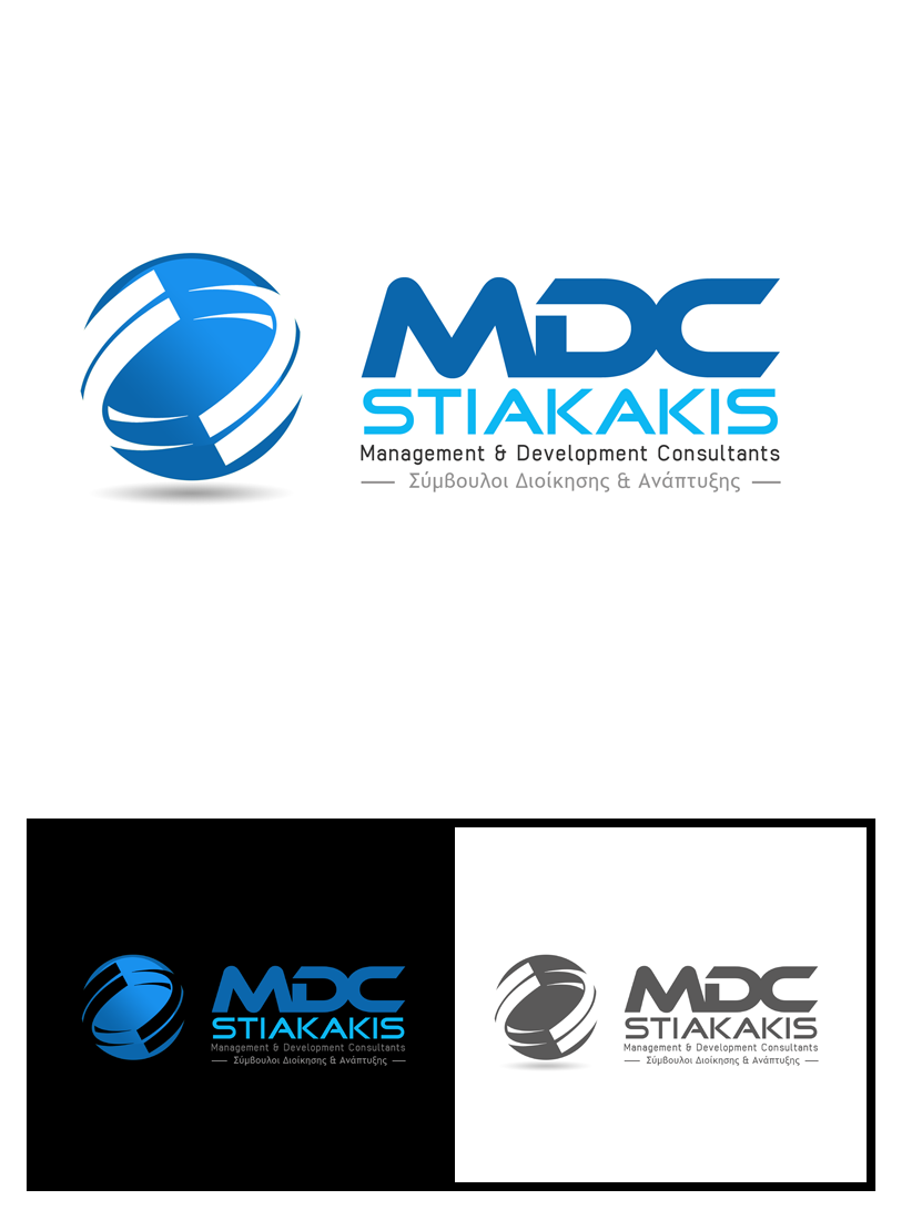 Logo Design by Private User - Entry No. 115 in the Logo Design Contest Unique Logo Design Wanted for MDC STIAKAKIS.
