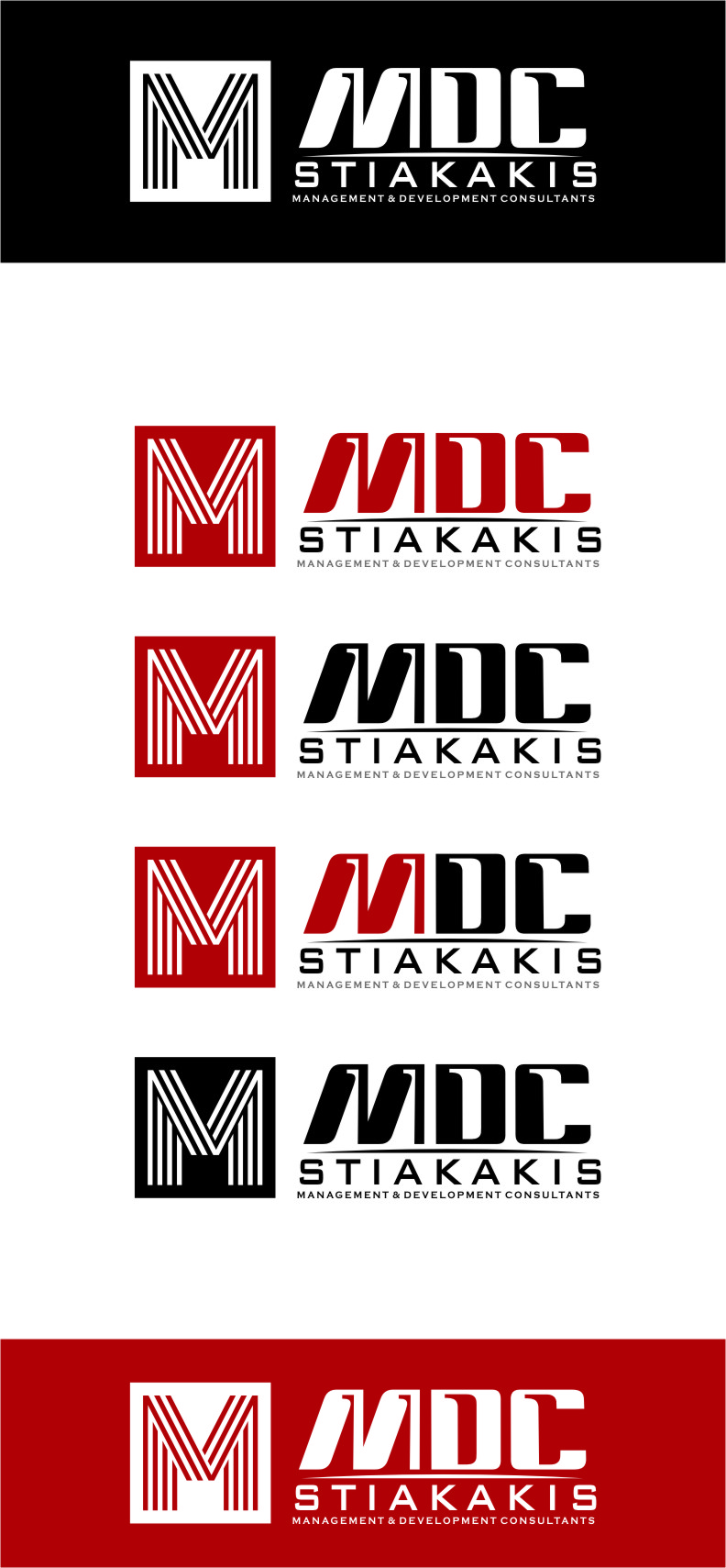 Logo Design by RoSyid Rono-Rene On Java - Entry No. 117 in the Logo Design Contest Unique Logo Design Wanted for MDC STIAKAKIS.