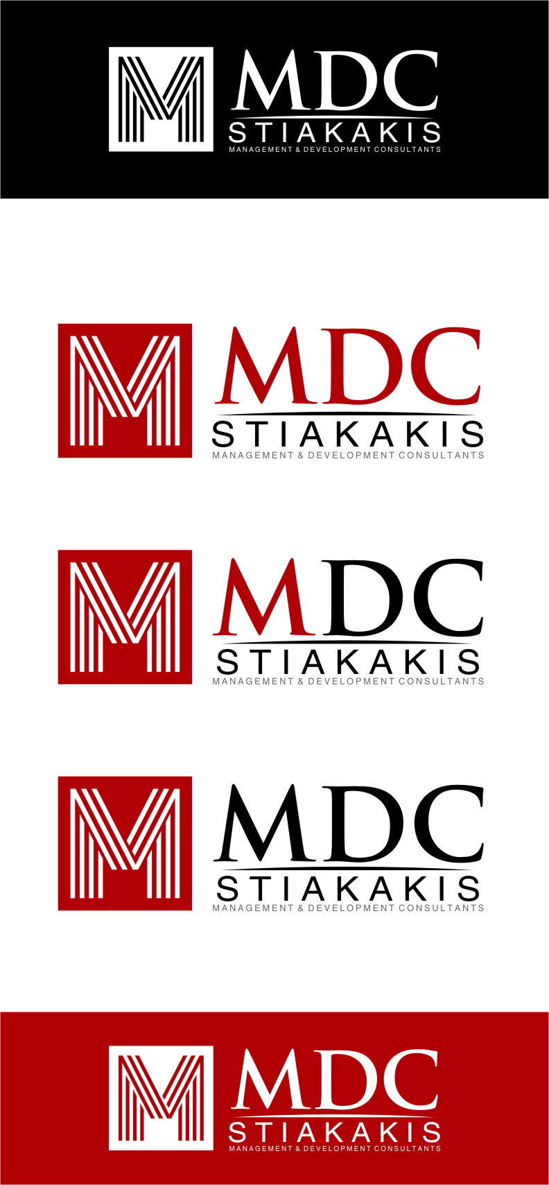Logo Design by RasYa Muhammad Athaya - Entry No. 119 in the Logo Design Contest Unique Logo Design Wanted for MDC STIAKAKIS.
