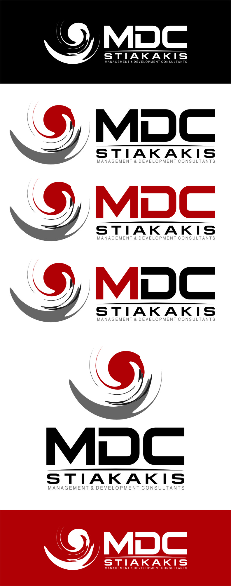Logo Design by Ngepet_art - Entry No. 123 in the Logo Design Contest Unique Logo Design Wanted for MDC STIAKAKIS.