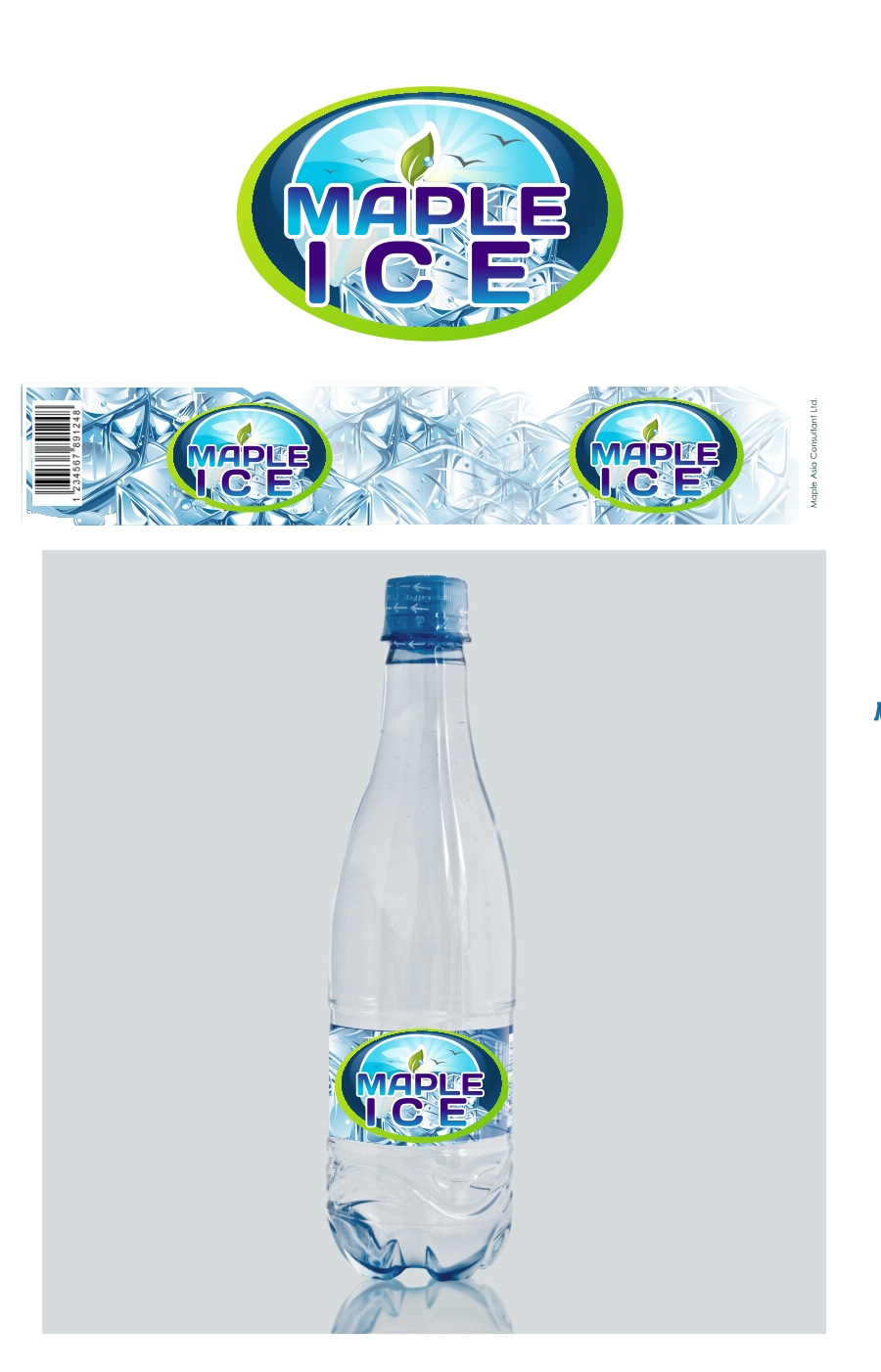 Packaging Design by Private User - Entry No. 17 in the Packaging Design Contest Unique Label/Packaging Design Wanted for Premium Bottled Water (Maple Ice).