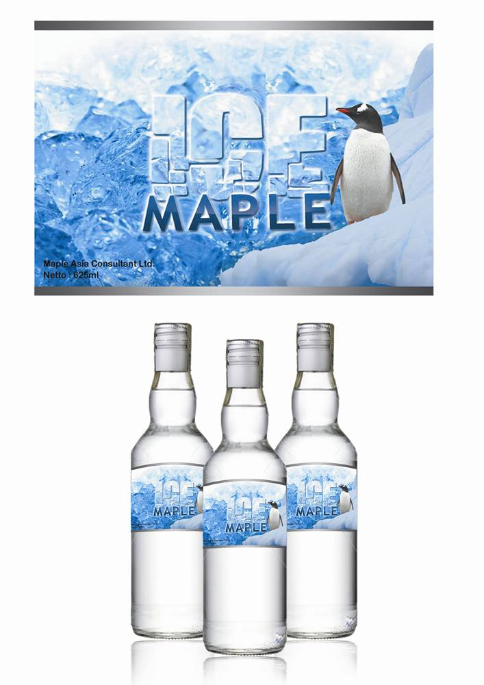 Packaging Design by Respati Himawan - Entry No. 47 in the Packaging Design Contest Unique Label/Packaging Design Wanted for Premium Bottled Water (Maple Ice).