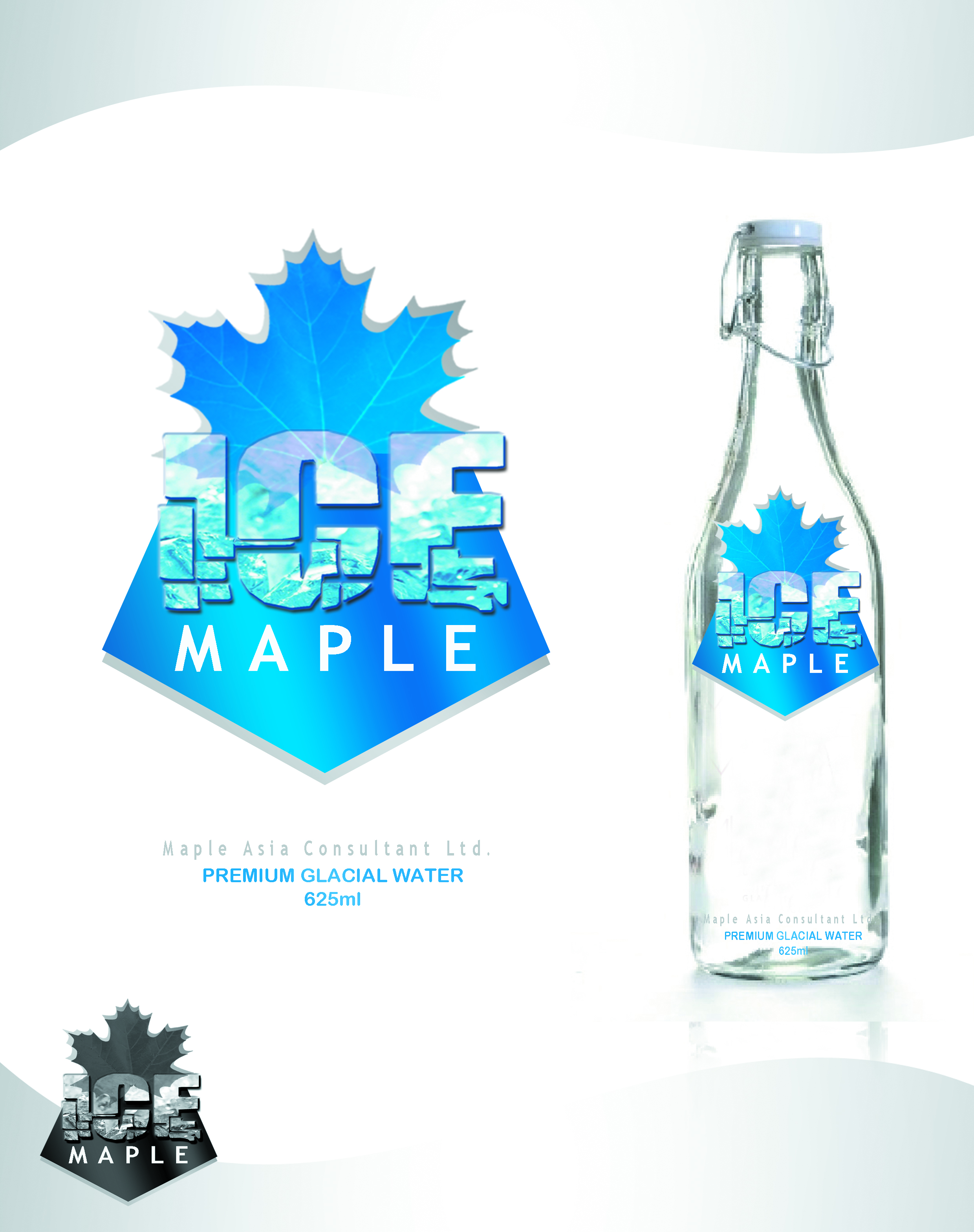 Packaging Design by Respati Himawan - Entry No. 55 in the Packaging Design Contest Unique Label/Packaging Design Wanted for Premium Bottled Water (Maple Ice).