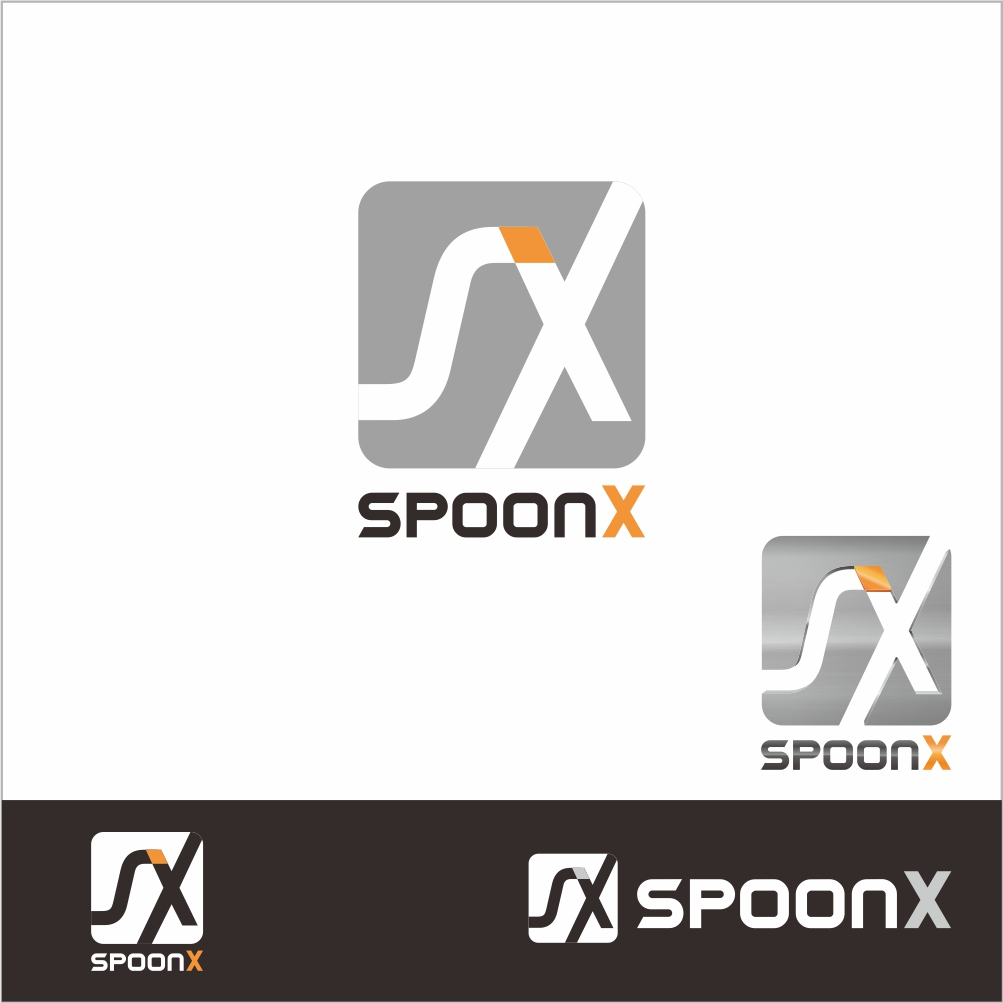 Logo Design by PJD - Entry No. 47 in the Logo Design Contest Captivating Logo Design for SpoonX.