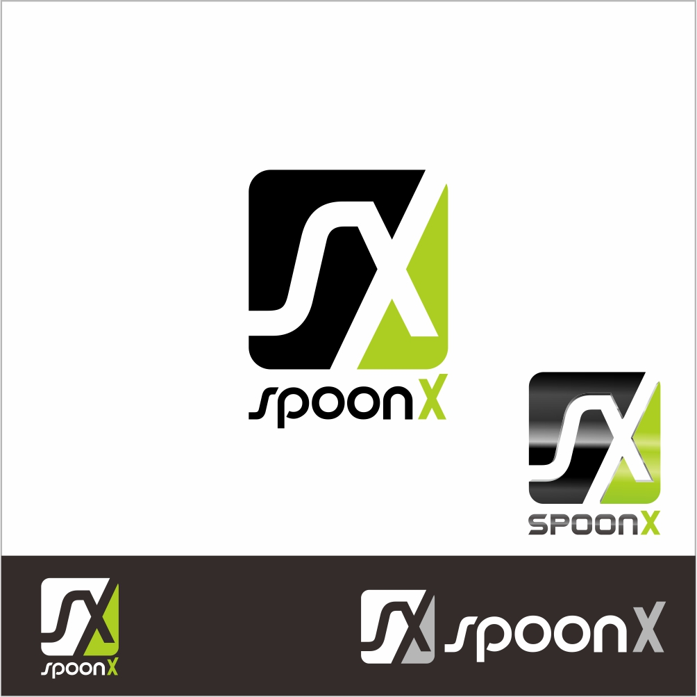 Logo Design by PJD - Entry No. 71 in the Logo Design Contest Captivating Logo Design for SpoonX.