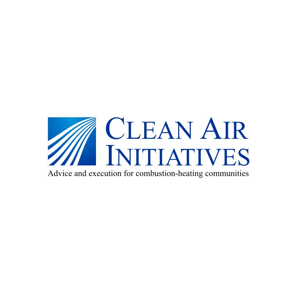 Logo Design by rakaz - Entry No. 93 in the Logo Design Contest www.CleanAirInitiatives.com.