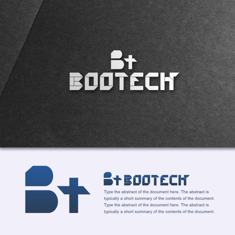 Logo Design by Rijall Blues - Entry No. 76 in the Logo Design Contest Fun Logo Design for Bootech.