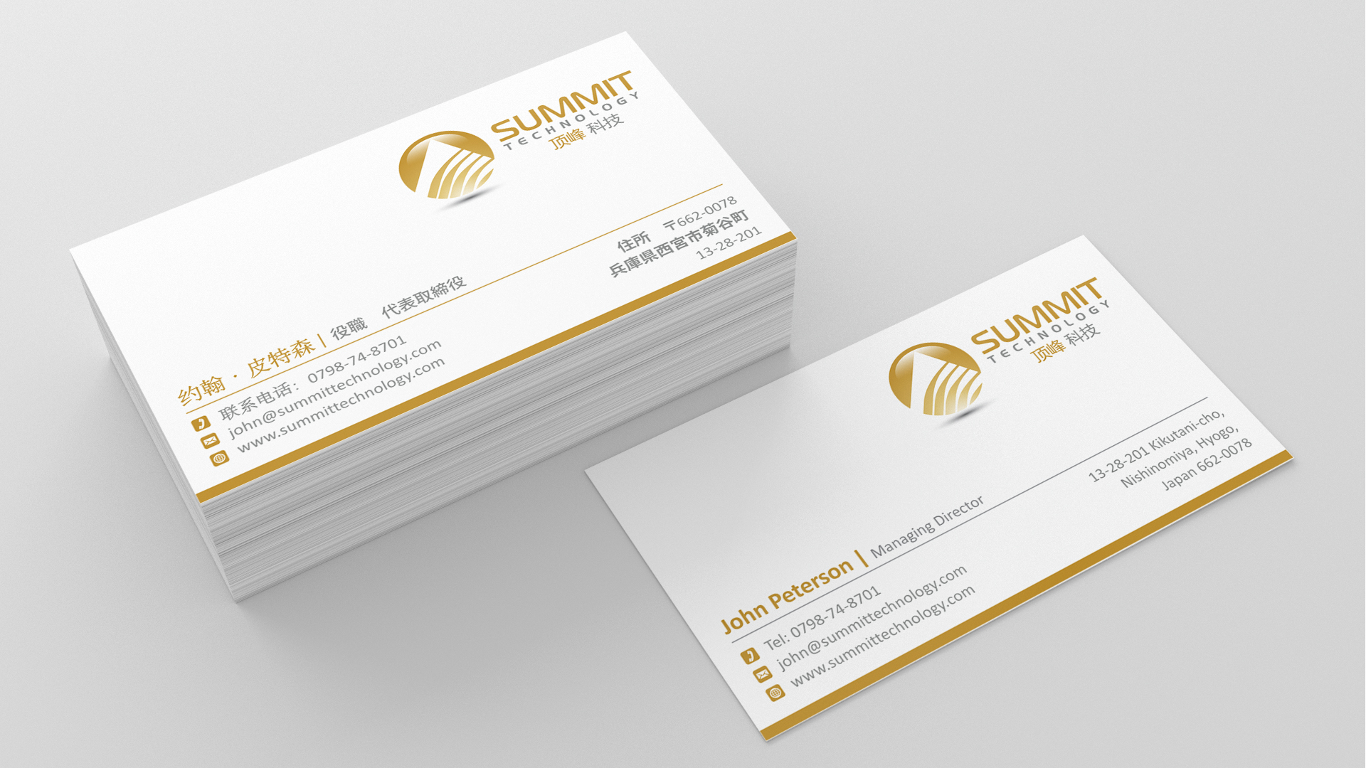 business card design contests  creative business card design for