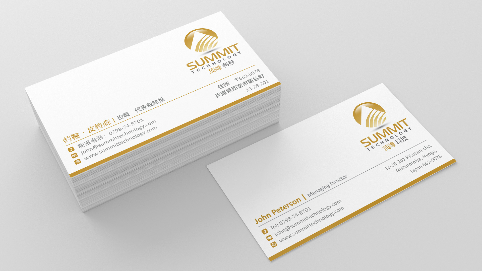 Business Card Design Contests » Creative Business Card Design for ...