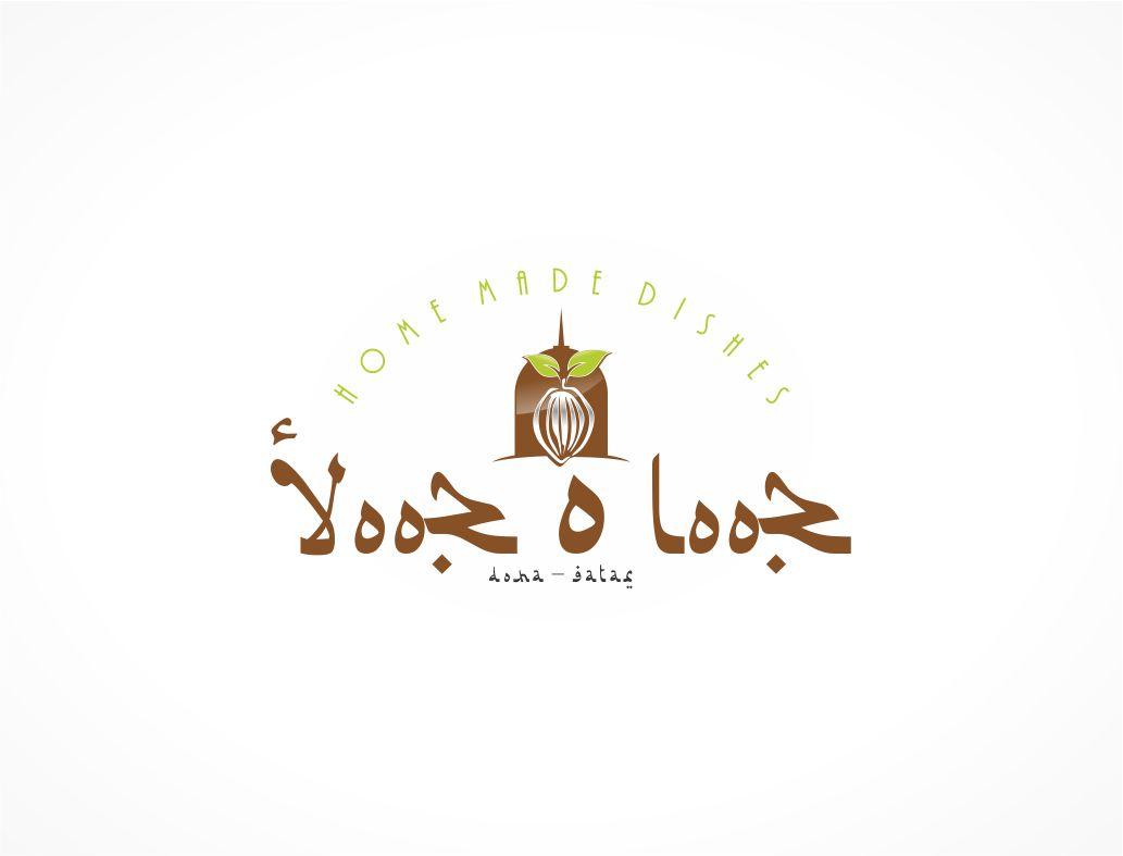Logo Design by Raymond Garcia - Entry No. 38 in the Logo Design Contest Imaginative Logo Design for Yooz O Looz.