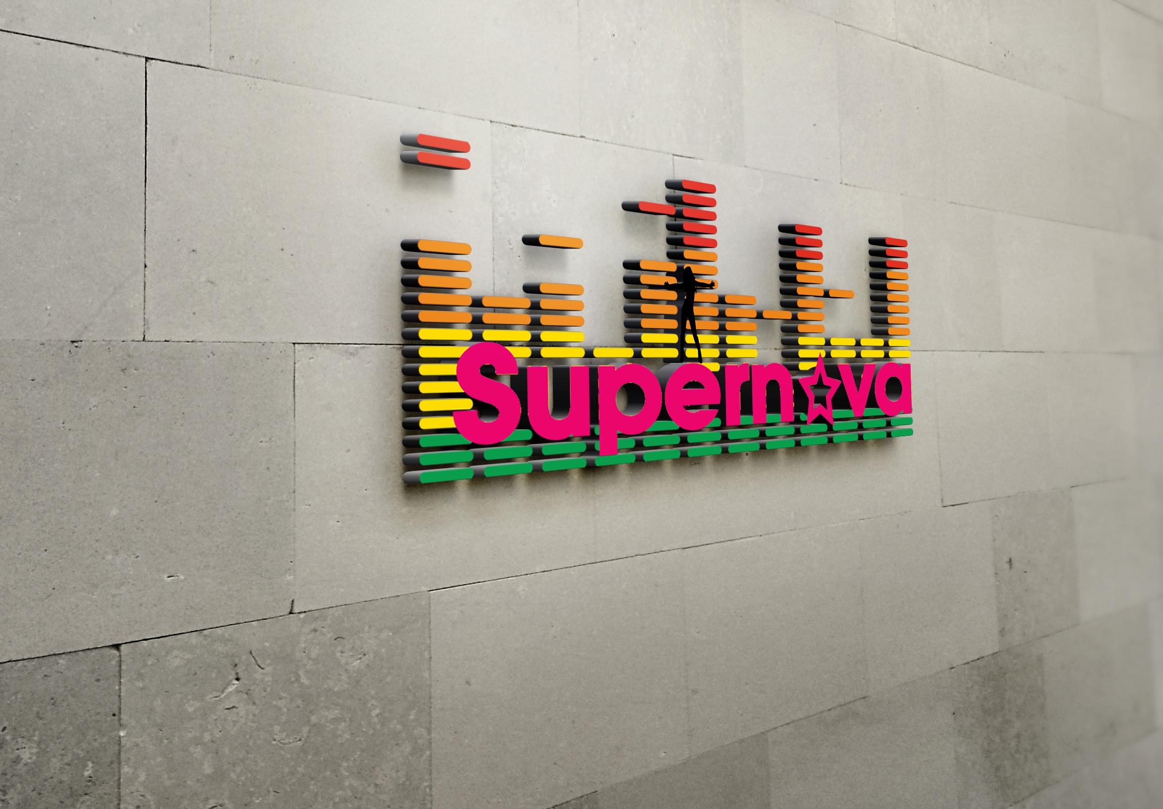 Logo Design by Goran Ledjenovic - Entry No. 49 in the Logo Design Contest Creative Logo Design for Supernova.