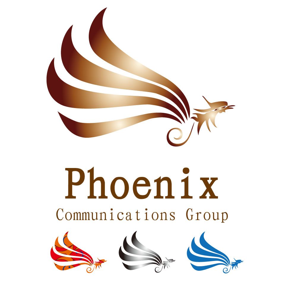Logo Design by ban - Entry No. 33 in the Logo Design Contest Phoenix Communications Group.